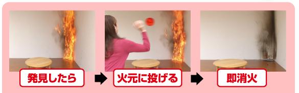 消える魔球03