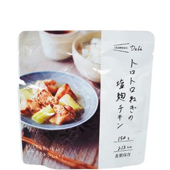 トロトロねぎの塩麹チキン-IZAMESHI
