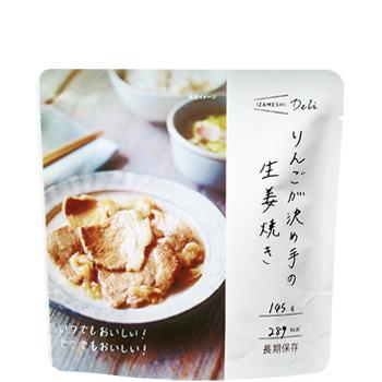 りんごが決め手の生姜焼き-IZAMESHI