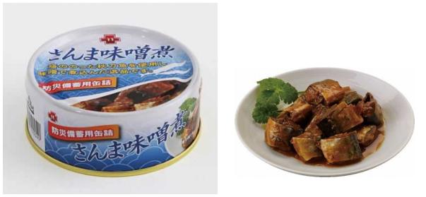 防災備蓄用5年保存缶詰-さんま味噌煮-80g缶