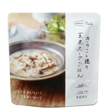 きのこと鶏の玄米スープごはん-IZAMESHI