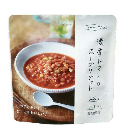 濃厚トマトのスープリゾット-IZAMESHI