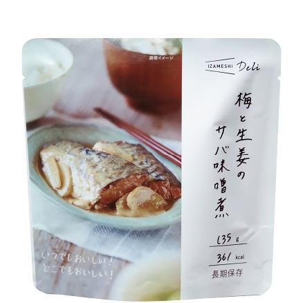 梅と生姜のサバ味噌煮-IZAMESHI