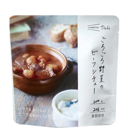 ごろごろ野菜のビーフシチュー-IZAMESHI