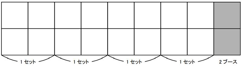紙管パーテーション1-2