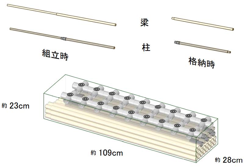 紙管パーテーション-省スペース設計