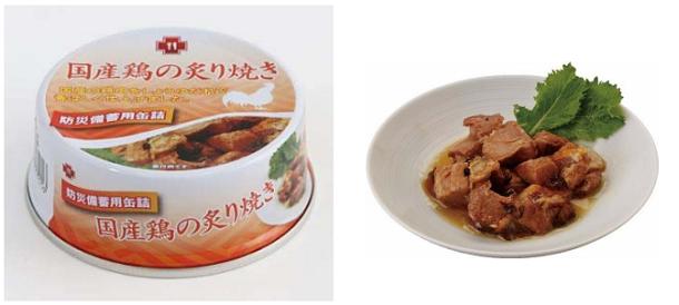 防災備蓄用5年保存缶詰-国産鶏の炙り焼き