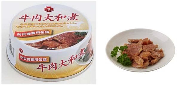 防災備蓄用5年保存缶詰-牛肉大和煮